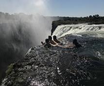 ザンビア、ジンバブエ旅行のアドバイスします ビクトリアフォールズやデビルズプールへ行ってみたい方