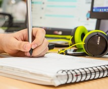 実力を加速させる方法教えます 「勉強法に悩んでいますか?」忘れないための復習法など