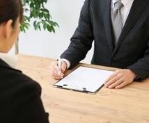 プロのキャリアコンサルタントが、お悩みを解決します 経験10年以上、2,000人以上のキャリア相談実績があります