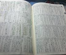 Cualquier cosa responderá Guardar en kanji