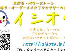 【無料】あなたの名刺の裏面お譲りください!表面のデザイン・印刷用データは無償でお作りします。