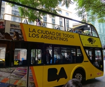南米アルゼンチン旅行のご相談のります 現地情報が欲しい!ジモティだった私が答えます!