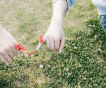 その恋が最後【生涯婚期鑑定書】一生の結婚運占います 生れた瞬間に【赤い糸】で結ばれた運命の人を読み取ります