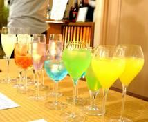 【デートの前に!】あなた好みの味で、酔いを「三分の一に抑える」お酒の注文の仕方、教えます