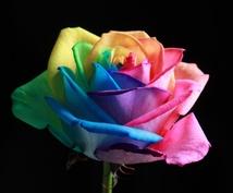 月と薔薇の超強力な魔法であなたの夢を叶えます 人気の魔法を行わせて頂きます。魔術2種類、120分代行