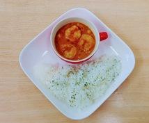 お家で手軽に作れる日本風インドカリーを教えます 時短で、100均で手に入るスパイスなどを使ったカリーです!