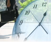 通勤・通学の時間を使って〇〇〇〇にする方法教えます その待ち時間、もったいないですよ!