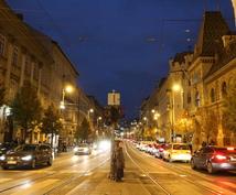 ヨーロッパ全域への旅行に関するライティングをします ヨーロッパひとり旅の経験が豊富な20代女子によるライティング