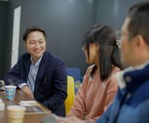 お金以外順調な起業家に顧客を獲得する方法、伝えます 起業家・フリーランスの顧客のことしか考えないマーケティング論