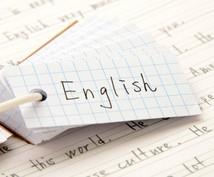 1日1時間も取れない忙しいあなたに英会話を教えます 忙しくても環境のせいにしない。あなたの勤勉さをカタチに。