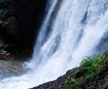 豊穣の黄金光線の滝★伝授します お金に対するブロックがある方にオススメ!