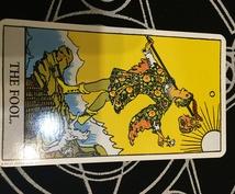 本格【タロット リーディング】鑑定写真付き 恋愛 復縁 仕事 金運 人間関係