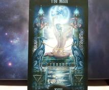 霊感リーデイング(タロット オラクル インスピレーション)医療占星術