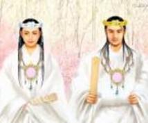 【縁結び・縁切り】 恋愛成就・願望成就のための瀬織津姫の遠隔ヒーリング