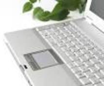 あなたのサイトやブログから登録やダウンロードなど代行します。