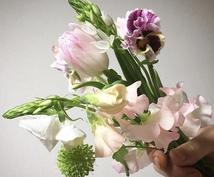 おうちが華やぐ、お花の飾り方お教えます お花を飾ってみたいけどどんな花を選べばいいかわからない方に。
