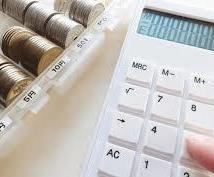 資産形成と資産運用の方法お教えします 老後資金に不安のある方必見!楽にお金を貯める方法伝授します。
