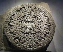 マヤ暦であなたの持って生まれた本質が分かります