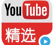 日⇆中でYoutubeの字幕作成を行います 再生回数が伸びない?日本人は何人ですか?