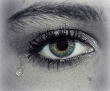 あなたの心に寄り添います 理解してもらえない苦しさ、悩みを吐き出してみませんか?