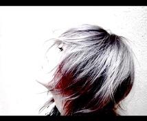 髪の事でお困りの方何でもお答えします!似合う髪型、色、ヘアケアの相談、ヘアアレンジの紹介等々。