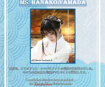 日本の神様★密教系の神様のエネルギーと同調させます 人気の日本の神様★密教系の神様のエネルギーを集めてみました!