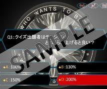 クイズミリオネア風のテンプレートを500円で提供します。