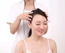 美容師があなたの頭皮の悩みにお答えします 細毛・薄毛等の悩みを(予防方法も)改善し印象を変えましょう!