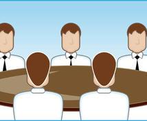 人事コンサルタントが内定獲得を直接サポートします 学歴がなくても高給ホワイト企業へ入れます。