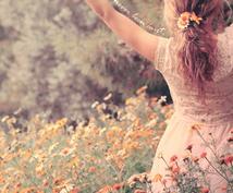 愛と美のエネルギー送ります 女性性を解放しハートチャクラを開き、愛と美へと導きます!