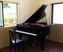 弾けそうな楽譜になおします ピアノ初心者の方向けに難しい曲を簡単にアレンジ!
