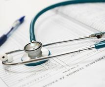 看護学生の病院実習を現役臨床指導者がサポートします 看護師を目指す実習生のお悩みを臨床指導者の目線から解決します