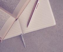 日本語、英語を勉強したい方、教えます 言語を勉強したいけど何をしたら良いか分からないあなたへ