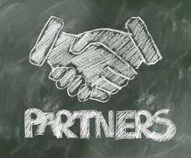PARTNERSでアフターフォローします 招待制サービス。パートナーズはこちらです。