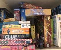 シチュエーションに合うアナログゲーム提案します 友達や家族などと集まる場で楽しめるゲームを知りたいときに