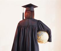 海外留学・ワーキングホリデーのご相談に乗ります まずは何をすればいいのか迷ってる方・手続きを知りたい方向け