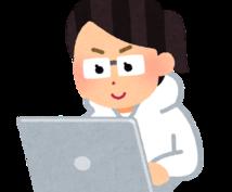 データ入力、文字起こし代行します excelへのデータ入力や、講演会、動画の文字起こしなど