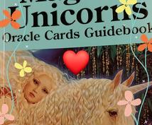 ワンオラクルカードでお伝えします 天使からのメッセージお伝えします( ^-^)ノ☆