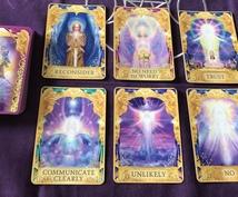 お悩みに合ったカードを選びメッセージを導きます 。リラックスしてご相談ください^^