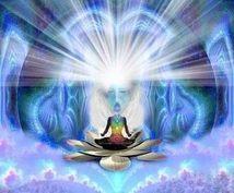 高次元・レイキ遠隔ヒーリングをご提供いたします 癒し.リラックス.バランス.チャクラ活性化.潜在意識の浄化