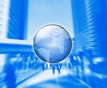実売もネット販売もOK。お薦めビジネス情報ご提供いたします。