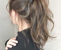 自分の魅力を最大限に引き出す髪型をアドバイスします 似合わせ、悩み解決、コンプレックスを魅力に変えてみせます