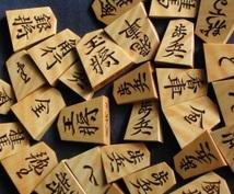 あなたの将棋の棋譜を見てアドバイスをします!また、将棋に関する相談等も受け付けます!