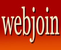 「先着9名様は無料」当方のサイトでブログやサイトを紹介します。アダルト系禁止