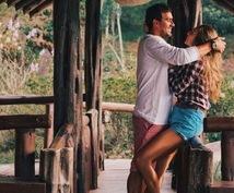 恋愛に対して奥手な男性にズバッとアドバイスします 恋愛にマニュアルなんか無駄!自信で自分を引き出してなんぼ!