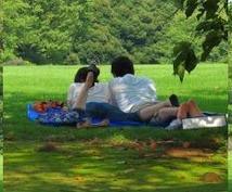 あの人との相性は良いの悪いの東洋運命学で判断します 恋人(友人)との良い関係を続けるには相性が大切です。