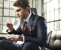 起業・副業していくための方法をお教えします。ます これから起業したい人・副業で給料以上稼たい人