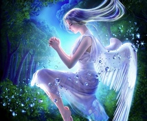 予言、未来、天使の声をお届けします ハッキリとした答えと具体的なアドバイスが欲しいあなたへ