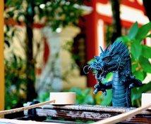 日本の神様や龍神様からのメッセージをお伝えします 神社が好きな方や日本の古事記に興味のある方にオススメ♡