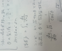 大学受験の数学の解説をわかりやく説明します 解答を見てもよくわからないっていう方に!